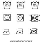متداول ترین نماد های روی بسته بندی پوشاک