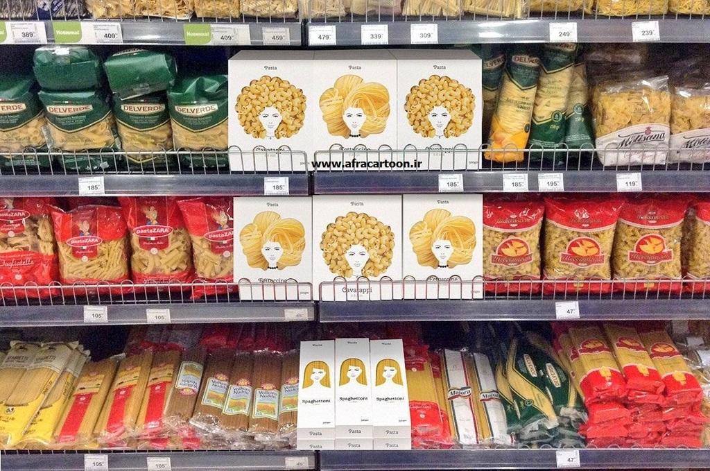 تاثیر بسته بندی زیبا در خرید ماکارونی