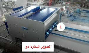 تنظیم دستگاه چاپ بشکه ای