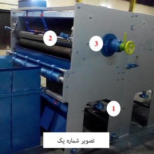 تنظیم دستگاه چاپ زنجیره ای